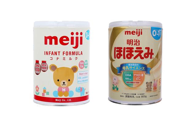 Sữa Meji chứa nhiều chất xơ cải thiện hệ tiêu hóa cho bé
