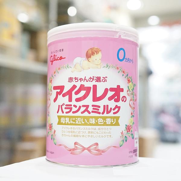 Sữa Glico - Sữa mát giúp bé tăng cân